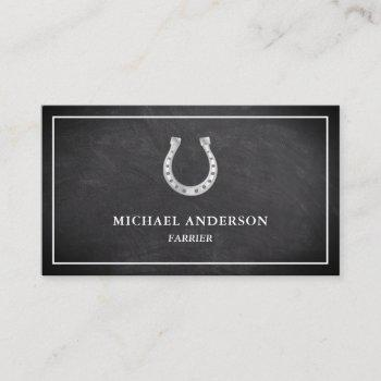 modern elegant chalkboard horseshoe farrier business card