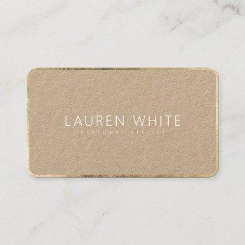 modern elegant chic gold white minimalist kraft business card