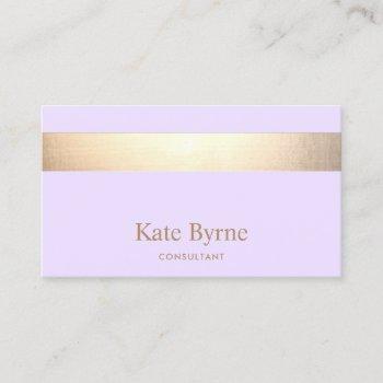 modern elegant lavender gold stripe business card