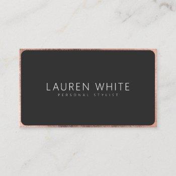 modern elegant rose gold black rounded minimalist business card