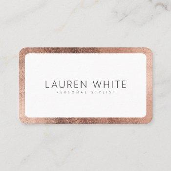 modern elegant rose gold white minimalist rounded business card