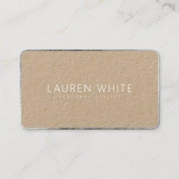 modern elegant silver white minimalist kraft business card