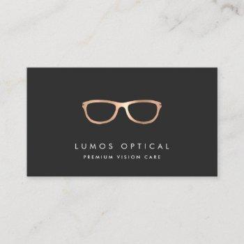 modern faux copper glasses logo business card