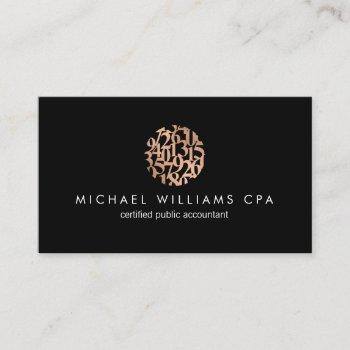 modern faux rose gold numbers accountant black business card