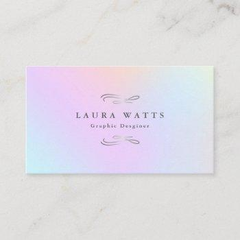 modern holographic silver swirl business card