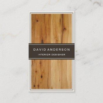 modern interior design stylish wood grain business card