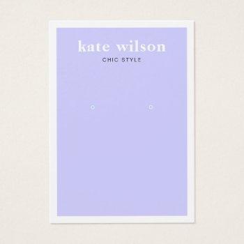 modern lavender purple  earring display card