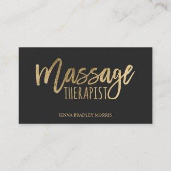 modern massage therapist script chic gold foil business card