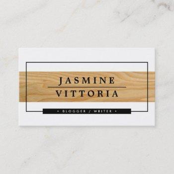 modern minimal plain border timber wood band black business card