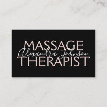 modern rose gold and black massage therapist business card
