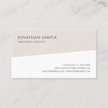 modern trendy minimalist plain professional chic business card