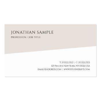 Small Modern Trendy Minimalist Plain Professional Chic Business Card Front View