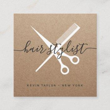modern white scissors branding hair stylist kraft square business card