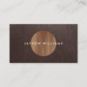 modern woodgrain circle interior designer business card