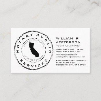 notary public california business card