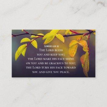 numbers 6:24-26 the lord bless you and keep you business card