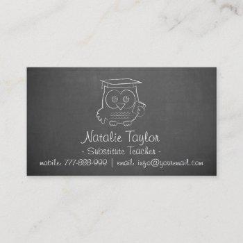 owl chalkboard substitute teacher business cards