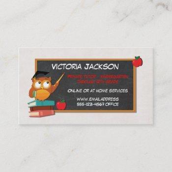 owl chalkboard teacher tutor education business card
