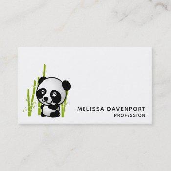 panda bear in his little bamboo grove business car business card