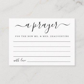 personalized wedding prayer card - simple