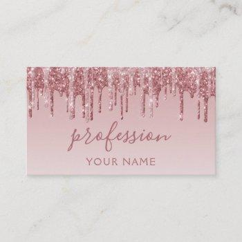 pink rose gold glitter sparkle hair makeup business card