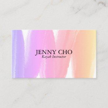 pink sunrise inky paint stripe business card
