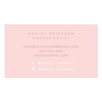 Small Pink Watercolor Brushstroke Upload Your Logo Business Card Back View
