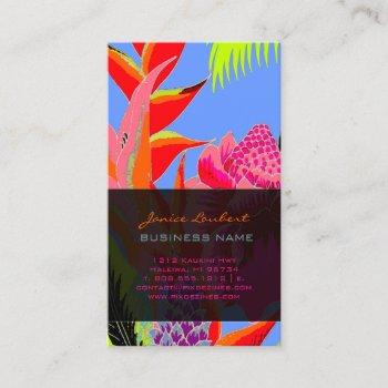 pixdezines hawaiian jungle 3 - diy background business card