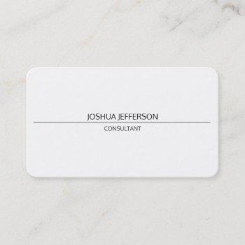 plain simple white attractive rounded two sided business card