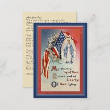 prayer military blessed virgin mary holy card