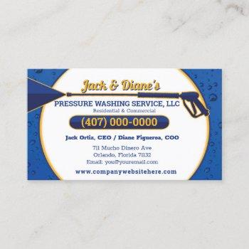 pressure washing & cleaning business card template