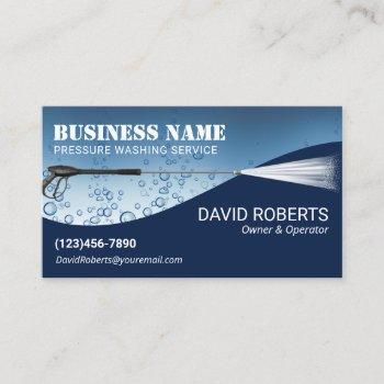pressure washing water drops power wash cleaning business card