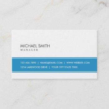professional elegant plain simple blue and white business card