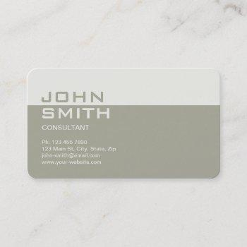 professional elegant simple interior decorator business card