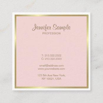 professional gold blush pink white luxury design square business card