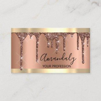 professional makeup artist lashes rose gold copper business card
