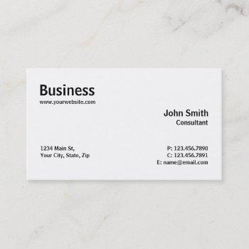 professional modern plain simple computer repair business card
