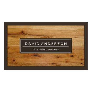 Small Professional Modern Wood Grain Look Business Card Front View