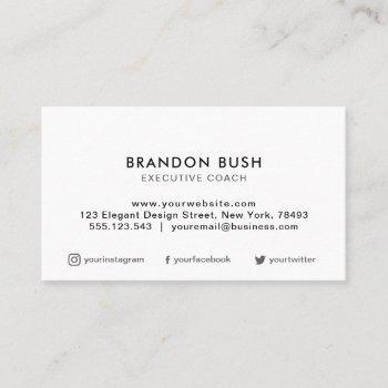 professional plain white elegant modern simple bus business card