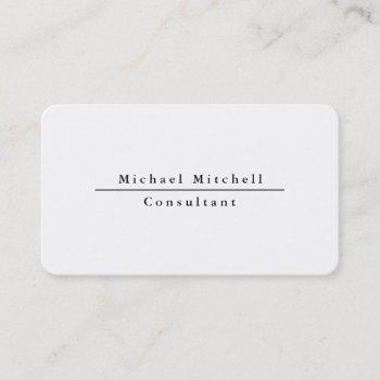 professional simple plain elegant black & white business card