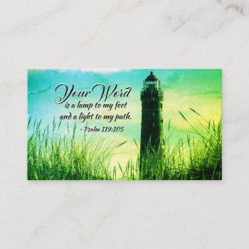 psalm 119:105 your word is a lamp unto my feet business card