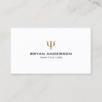 psychologist faux gold psi symbol business card