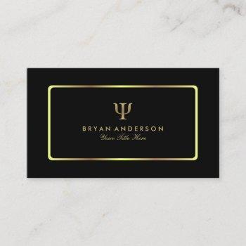 psychologist gold psi symbol business card