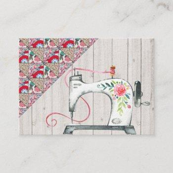 quilter / seamstress card