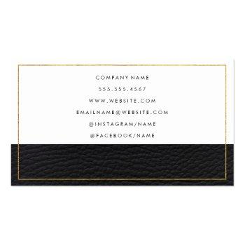 Small Real Estate Home Icon | Leather Trim Gold Border Business Card Back View