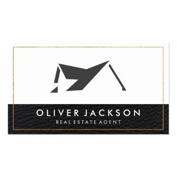 Small Real Estate Home Icon | Leather Trim Gold Border Business Card Front View