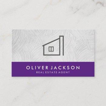 real estate home icon | purple trim business card