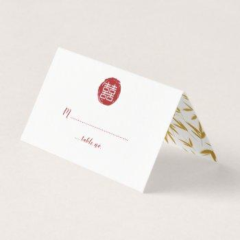 red double happiness & gold bamboo wedding business card