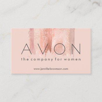 rose gold glitter blush pink avon business card
