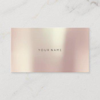 rose gold pearly abstract minimal vip metallic business card